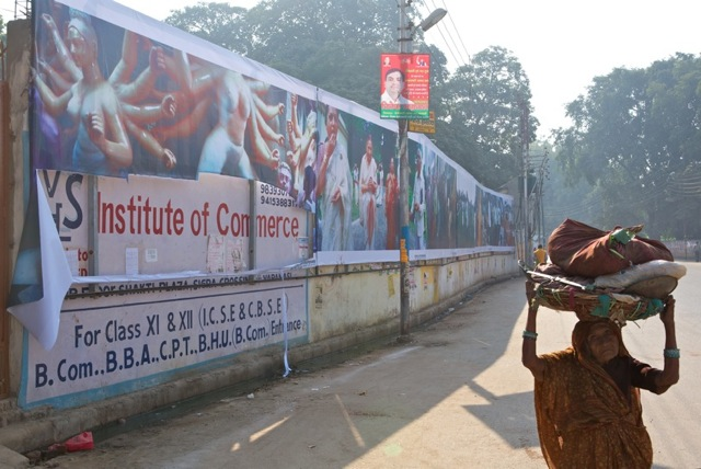 Expo_Varanasi_2