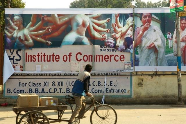 Expo_Varanasi_6