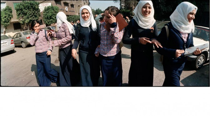 Inside Cairo